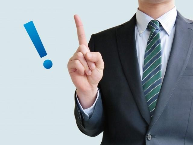 不動産売却の査定額に納得がいかないときに知っておきたい5つのこと
