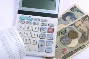 不動産で所得があったときの確定申告、得をする経費12選