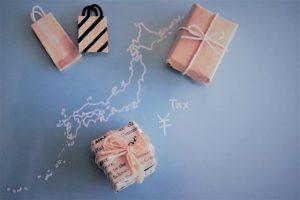 どうせ税金払うならお得に!不動産売却の税金をふるさと納税にする方法