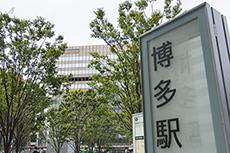 「福岡県」の不動産を査定・高値売却のコツは?│おすすめ不動産会社ランキング