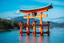 「広島県」の不動産を査定・高値売却のコツは?│おすすめ不動産会社ランキング
