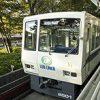 「埼玉県」の不動産を査定・高値売却のコツは?│おすすめ不動産会社ランキング