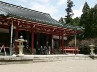 「滋賀県」の不動産を査定・高値売却のコツは?│おすすめ不動産会社ランキング