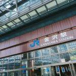 「石川県」の不動産を査定・高値売却のコツは?│おすすめ不動産会社ランキング