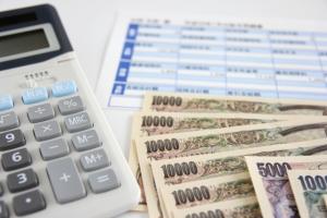 不動産売却にかかる「税金」を徹底解剖