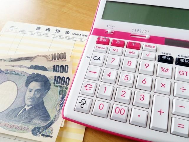 不動産売却の価格別にかかる仲介手数料の簡単な計算方法&注意点2点