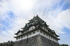 「愛知県・名古屋市」の不動産を査定・高値売却のコツは?│おすすめ不動産会社ランキング